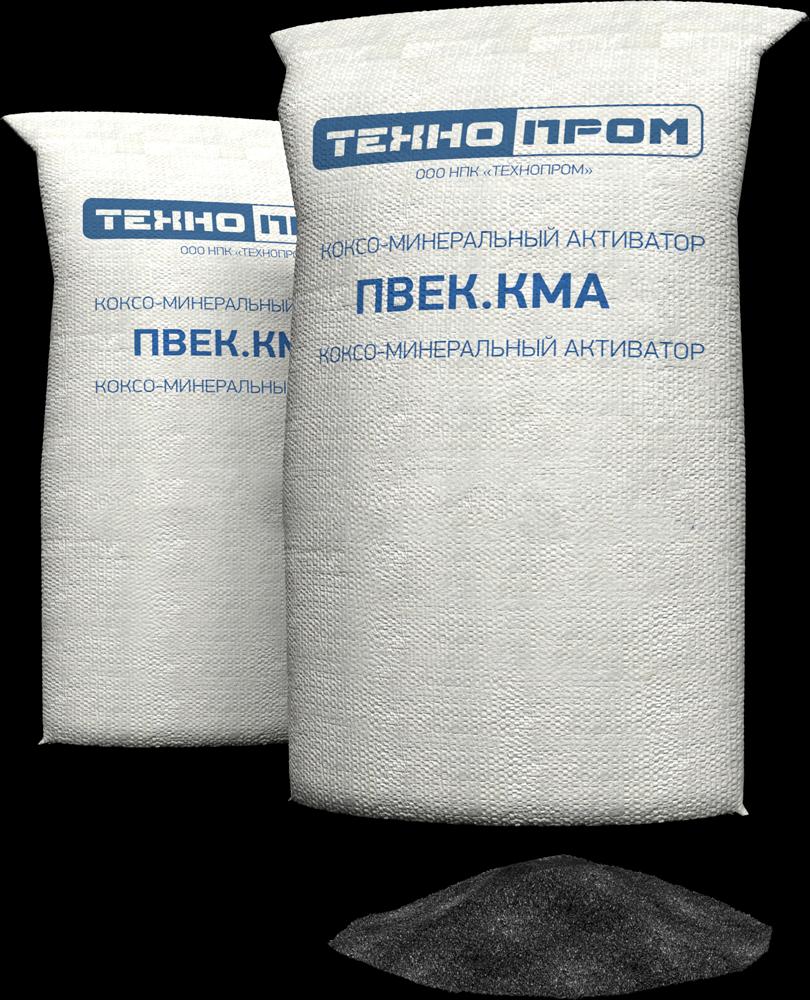 Коксо-минеральный активатор ПВЕК.КМА