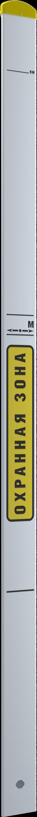 Предупреждающие знаки  ПВЕК «Маркер-Т» (сечение треугольник 130 мм)