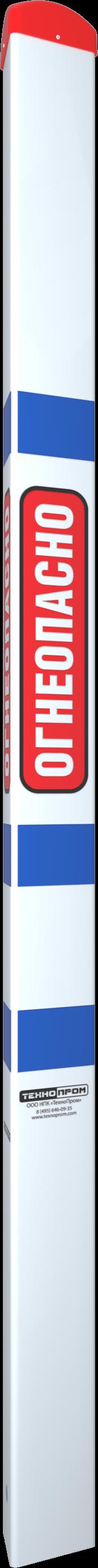 Предупреждающие знаки  ПВЕК «Маркер-Т» (сечение треугольник 180 мм)